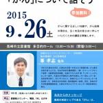 2015gan01_1