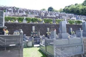 公益社団法人 長崎霊園