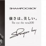 SHAMPOO BOY aims