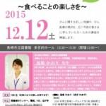 2015gan4-1-212x300